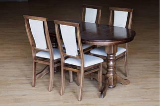 Стол Микс Мебель Говерла 1,2 Тёмный орех кухонный обеденный овальный раскладной, фото 3