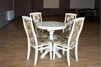 Стол Микс Мебель Чумак-2 Белый (слон кость) кухонный обеденный круглый раскладной, фото 2