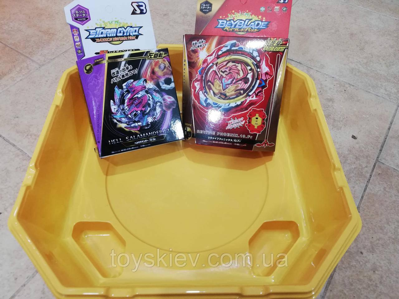 Набор Beyblade Бейблейд Арена + 2 блейда Адская Саламандра Hell Salamander и Revive Phoenix Феникс B-117