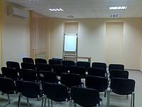 Комфортабельные залы для тренингов, консультаций, семинаров, курсов, лекций, презентаций, переговоро