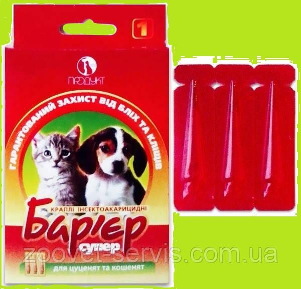 Капли на холку Барьер-супер для щенков, упаковка - 3 пипетки