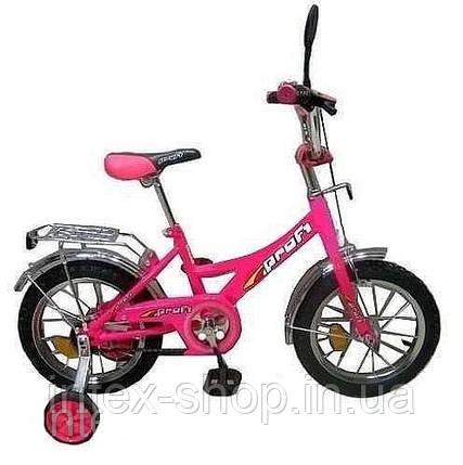 """Велосипед PROFI детский 16"""" P 1634 Розовый, фото 2"""