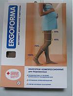 Колготки компрессионные для беременных Ergoforma 1 класс компрессии/18-22 мм рт.ст.