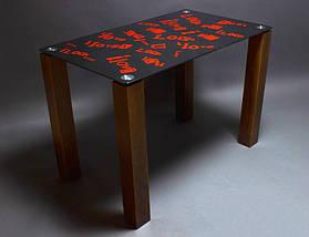 Стол БЦ С любовью кухонный обеденный прямоугольный стеклянный нераскладной, фото 3