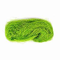 Наполнитель для подарка Сизаль светло-зеленого цвета 10 грамм
