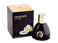 Engagement 100мл жен
