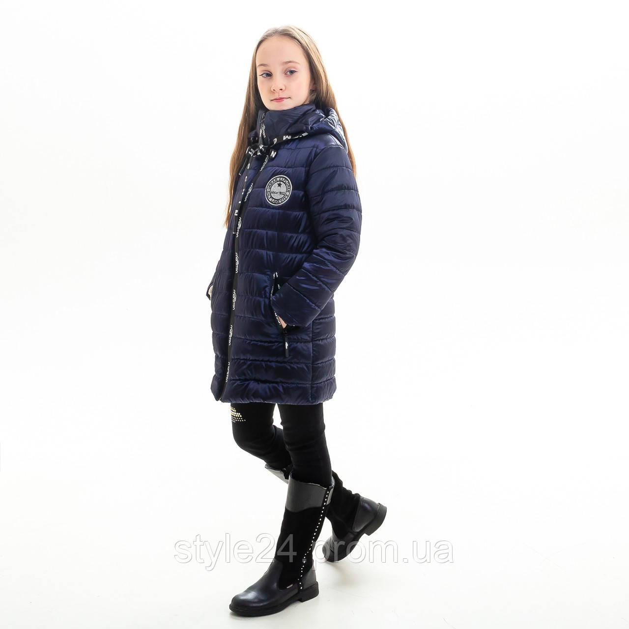 Весняна куртка на дівчинку ростом 122-152 d3828b915b9c4