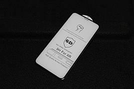 Защитное стекло LUX 6D для Apple Iphone XR Full Cover Full Glue черный 0,33 мм 9H в упаковке
