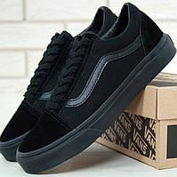 Vans Old Skool full black  (в стиле Vans)