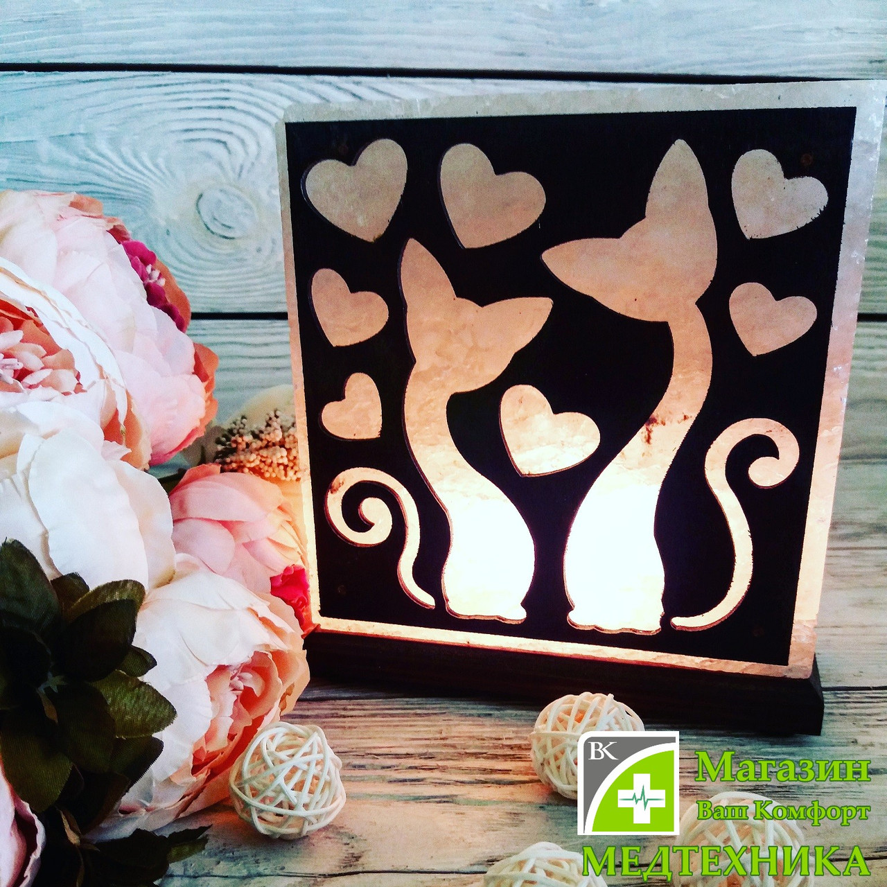 Соляная лампа «Влюбленные коты» 3-4 кг