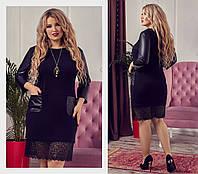 d6aa6a5c0d2 Платье с кружевом больших размеров в Украине. Сравнить цены и ...
