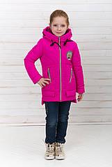 """Детская куртка для девочки """"Ангел"""" ( малина, мята, пудра )"""