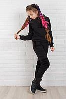 Тёплый детский спортивный костюм брюки штаны с карманами кофта батник на меху чёрный, фото 1