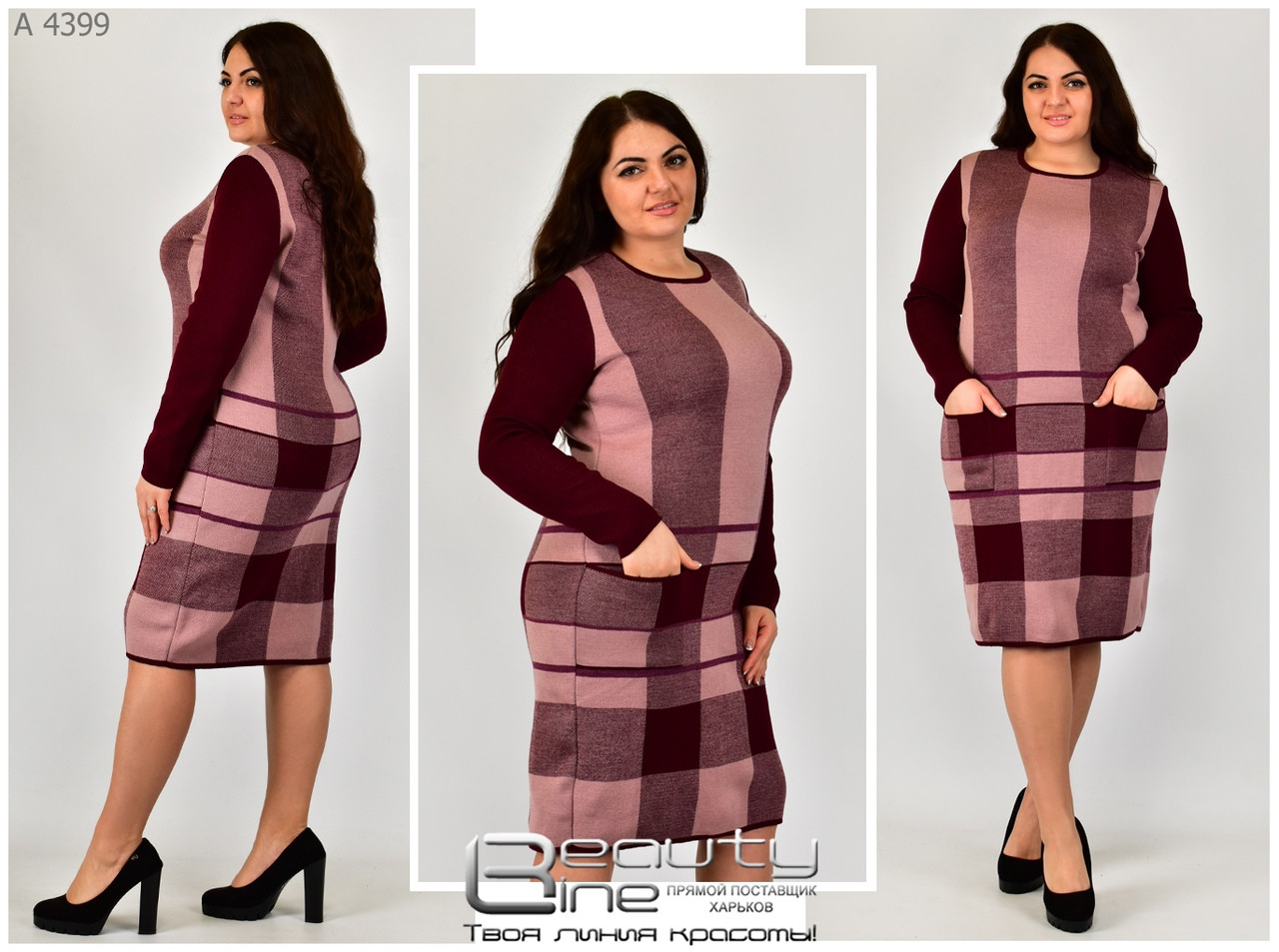 Стильное платье     (размеры 46-56)  0150-42