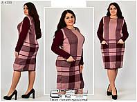 Стильное платье     (размеры 46-56)  0150-42, фото 1