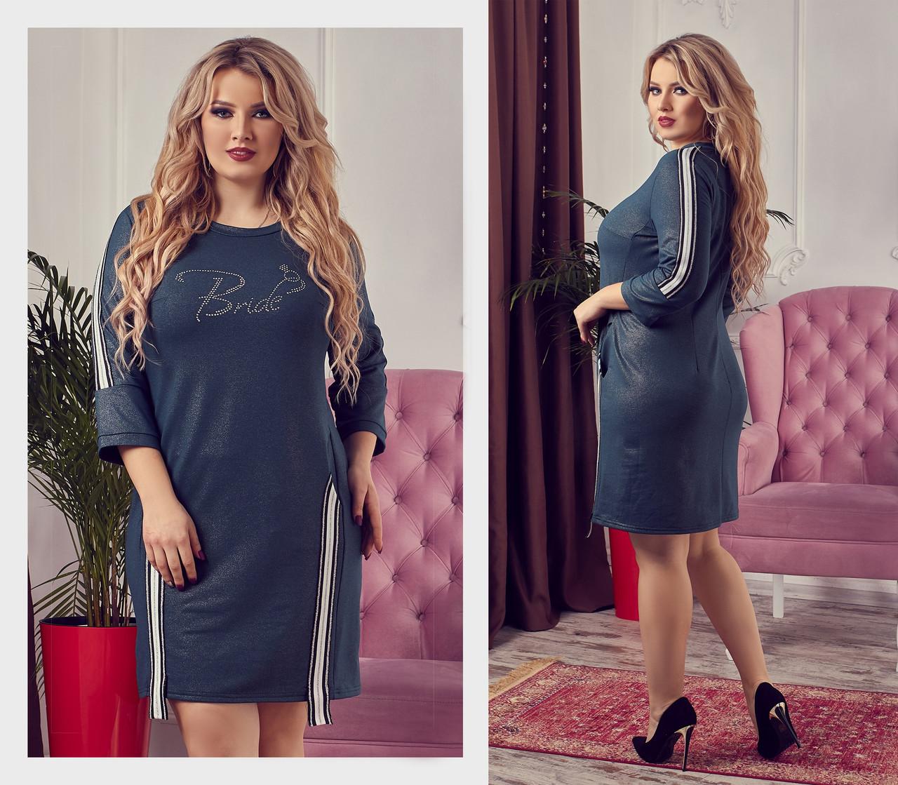 1402950386f Молодежное платье больших размеров 48-62 - Интернет-магазин одежды