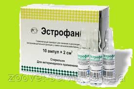 Эстрофан, ампула - 2 мл