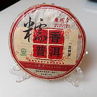 Хай Вань_2010 года (почка с рисом)