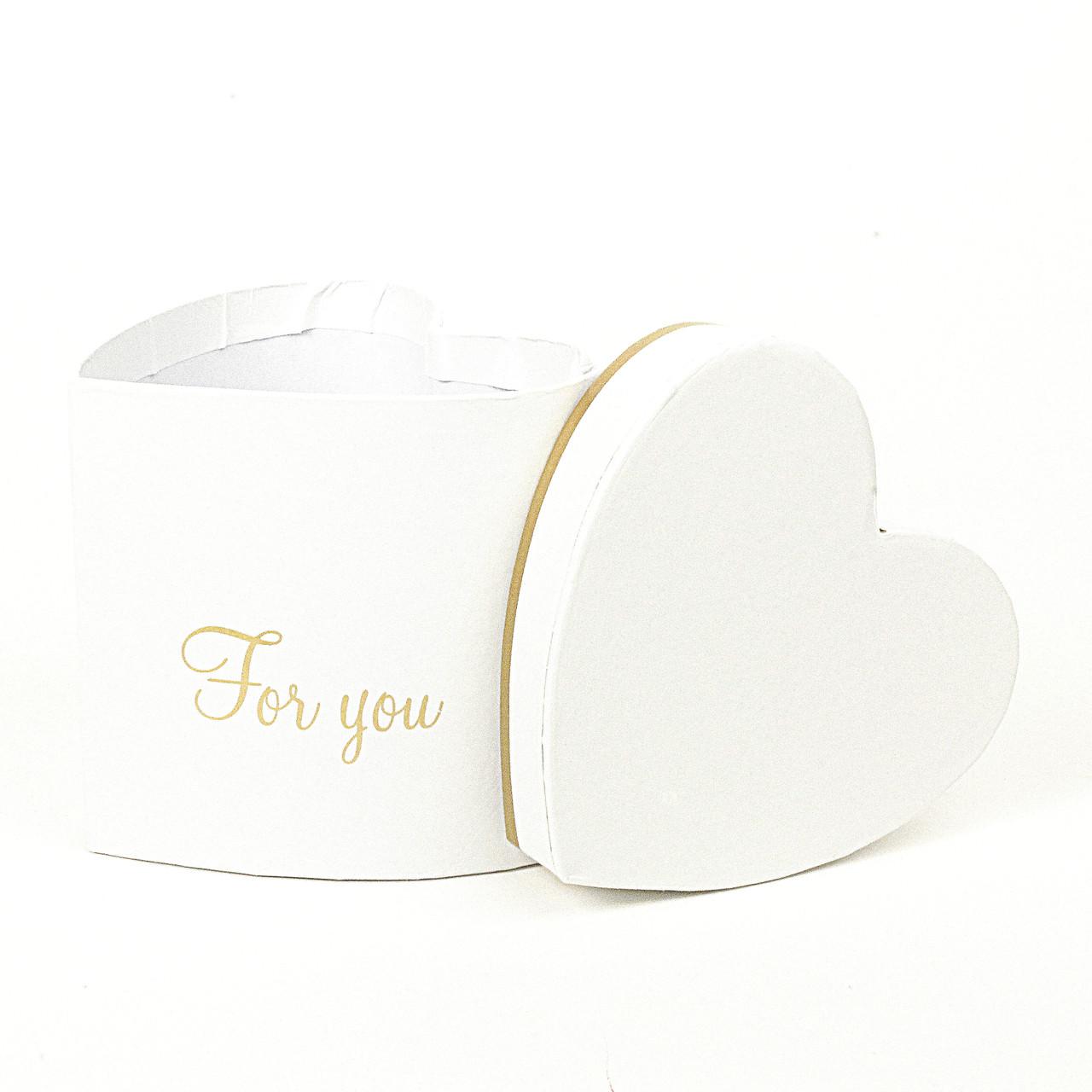 Подарочная коробка в форме сердца белая 9 х 9 х 8 см