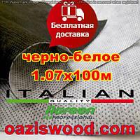 Агроволокно p-50g 1.07*100м черно-белое Agreen итальянское качество, фото 1