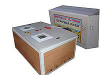 Инкубатор Курочка Ряба на 130 яиц с механическим переворотом цифровой, фото 1