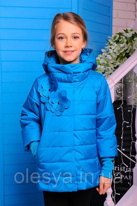 Куртка весенняя для девочки «Миледи», цвет голубой Размер 32