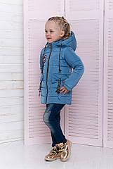 """Детская куртка для девочки """"Бант"""" ( голубой, коралловый, малиновый, мятный )"""