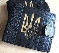 Кожаное портмоне №16 с Трезубцем и узором