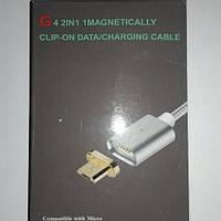 Магнитный кабель для зарядки телефона для Iphone