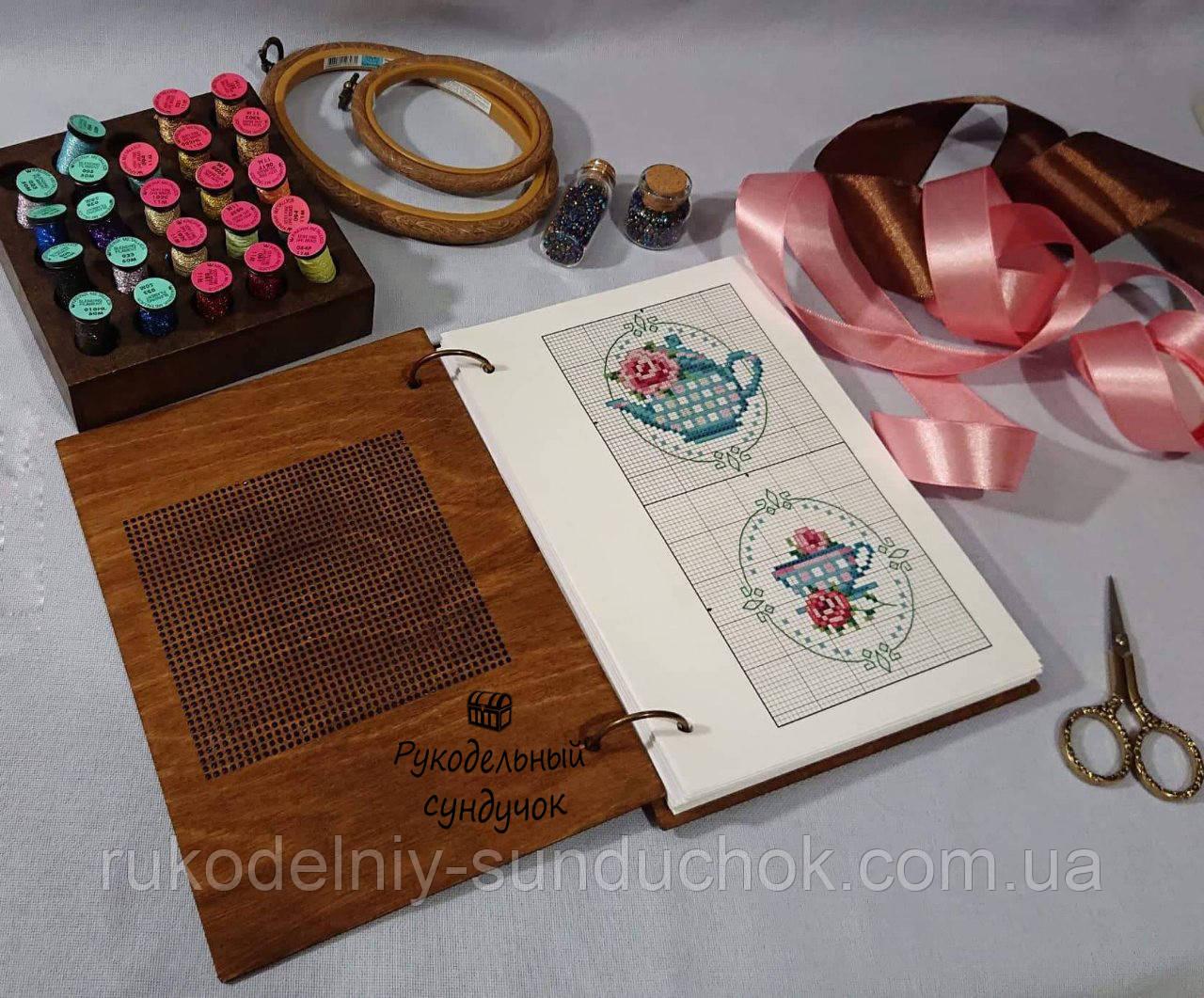 Деревянный блокнот с перфорацией под вышивку (на кольцах)