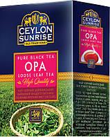 Чай CEYLON SUNRISE OPA (Oу.Пі.Ей.) Особоиво крупний лист 100г.