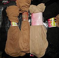 Носочки  женские капроновые масажер    (С.Р.Ж.)