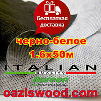 Агроволокно p-50g 1.6*50м черно-белое Agreen итальянское качество, фото 1