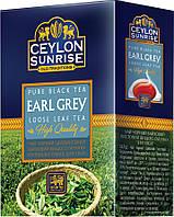 Чай CEYLON SUNRISE Earl Grey (Ерл Грей) Крупнолистовий 100г.
