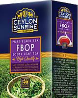 Чай CEYLON SUNRISE FBOP (Еф.Бі.Oу.Пі.) Середньолистовий 100г.
