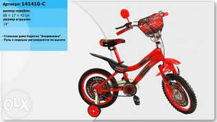 """Двоколісний велосипед Тачки 14"""""""
