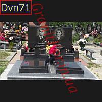 Памятник из гранита на двоих Dvn71