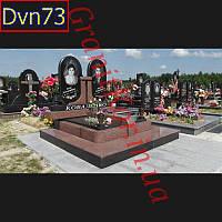 Памятник из гранита на двоих Dvn73