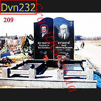 Памятник из гранита на двоих Dvn232