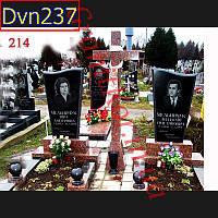 Памятник из гранита на двоих Dvn237