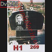 Памятник из гранита на двоих Dvn286