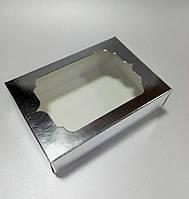 Коробка подарочная с фигурным окном - серебро, фото 1