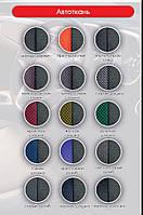 Чехлы на сиденья КИА Каренс (KIA Carens) (универсальные, кожзам+автоткань, пилот) черно-белый