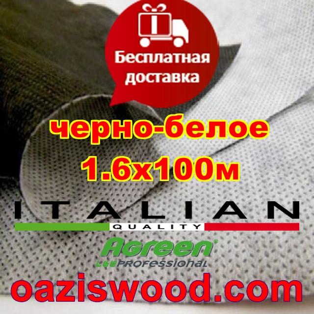 Агроволокно p-50g 1.6*100м черно-белое Agreen итальянское качество