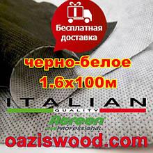 Агроволокно p-50g 1.6*100м чорно-біле італійське якість Agreen