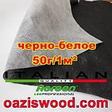 Агроволокно p-50g 1.6*100м черно-белое Agreen итальянское качество, фото 7