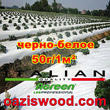 Агроволокно p-50g 1.6*100м черно-белое Agreen итальянское качество, фото 8