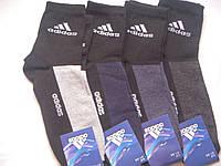 Носки мужские спортивные Adidas комбинированные