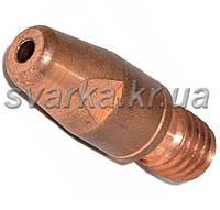 Наконечник (токосъемник) для проволоки Ø 1.4 мм М10 CuCrZr