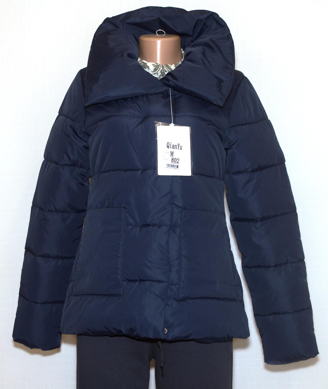 Демисезонная молодежная куртка-пиджак XL